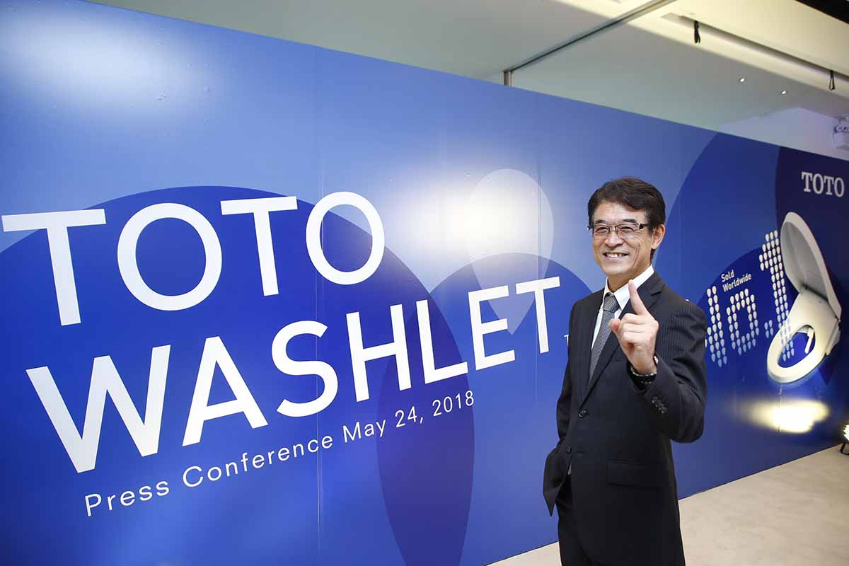 """WASHLETTM"""" Certified as the World\'s No. 1 Brand TOTO Invested 1 ..."""